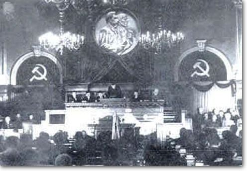 Latvian SSR Founded
