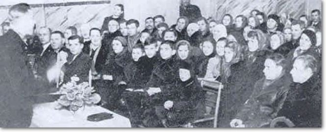 Meeting of USSR Higher Council