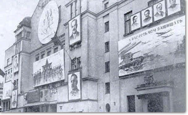 Riga Latvian Association Building