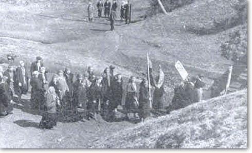 Rural Demonstrations
