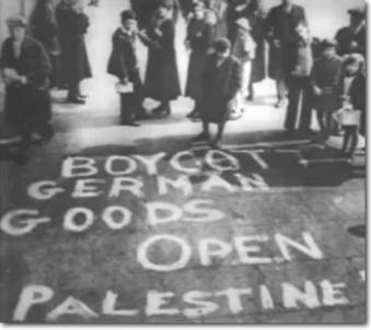 open-palestine-shadow