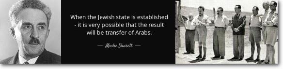 sharett-arrested-at-latrun-shadow